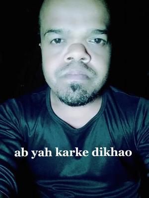 Mere Sath duet karke dikhao👍😀#Challenge#teamnazer #tiktok_indian #foryoupage #tranding #viralvideo #duet TikTok