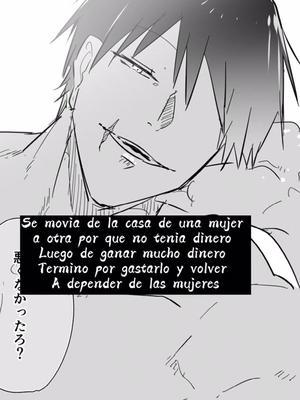 LO ÚLTIMO🤭🔥#toji #fushiguro #jujutsukaisen #manga #anime #daddy #weeb #simp #yujiitadori #arco #husbando #sukuna #gojousatoru