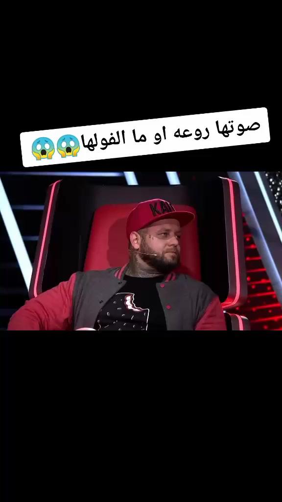 #صوتها روعه او ما الفولها😱😱 tiktok