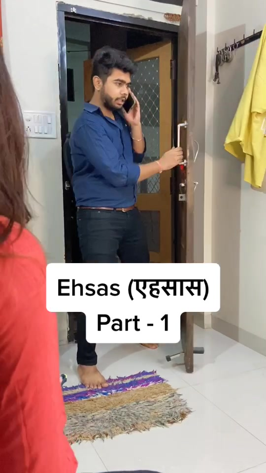 Ehsas(एहसास) Part - 1 #content #fyp of tiktok video fleetwood mac dreams