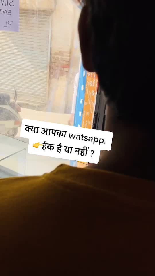 Plz #watch #foryou #foryoupage #tiktokindia #fyp #p786 #23sas #respect #justjam #watsapp #hack @tiktok_india #Reactionboi #shop #shopkeeper #pb23