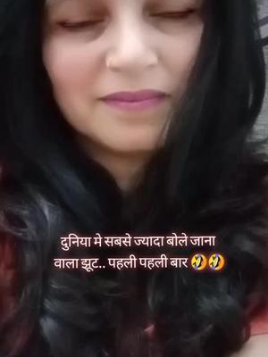है या नहीं. बताओं 🤔#harharmahadev #foryou #meetamahor8 #tiktok #trendingsong