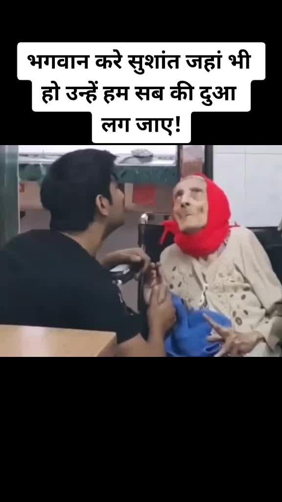 Sushant at an old age home. #ripsushantsinghrajput #meltyourheart TikTok