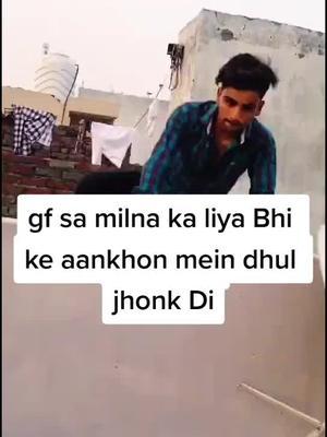 Bhai ki aankhon mein dhul Jodi#lovebirds #imnotamodel #foryou #thedasiking #videoviral #liveoptionin10k #tranding #sharethecare