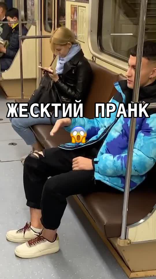 Угадай ветку метро 🔴🔛🔵 ???  #пранк #реакция #метро tiktok