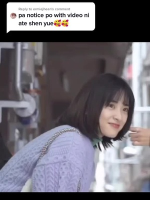 Reply to @ermiejhean My forever potato 💛✨ #fyp #fypシ #foryou #shenyue #dyshen #meteorgarden2018