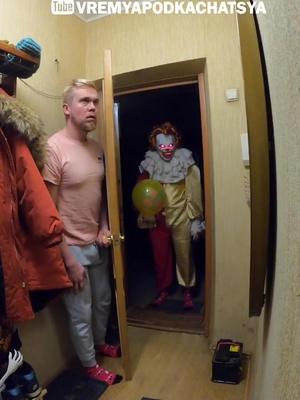 Clown here 🤡⚰️ #prank #хочуврек #tiktok #рекомендации #рек #прикол #тикток #пранк