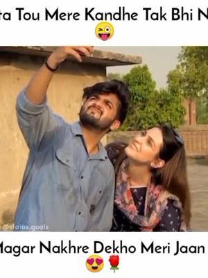 🌹🌹😜 #status #love #statuswhatsapp #whatsappstatus #instagram #video #tiktok #whatsapp #follow #like #quotes #music #marathi #sad #maharashtra of marathi tiktok videos