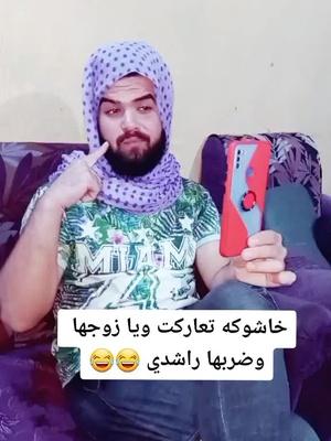 رح افتح بث هسه ع انستا yeso_75 👉 تعالوو ع انستكرام يفوتكم تحشيش خاشوكه