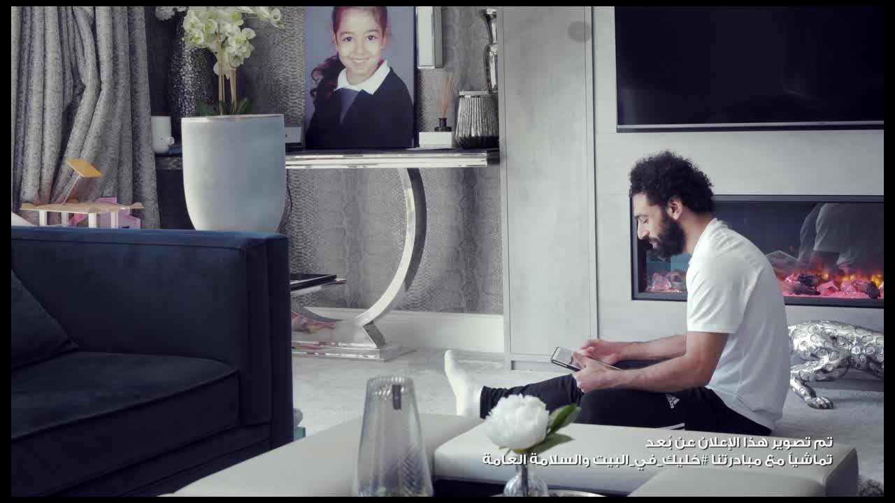 طول ما احنا عزوة و سند لبعض، مفيش حاجه تقدر تبعدناڤودافون ...  #عزوتنا_ملايين of tiktok video under review fix
